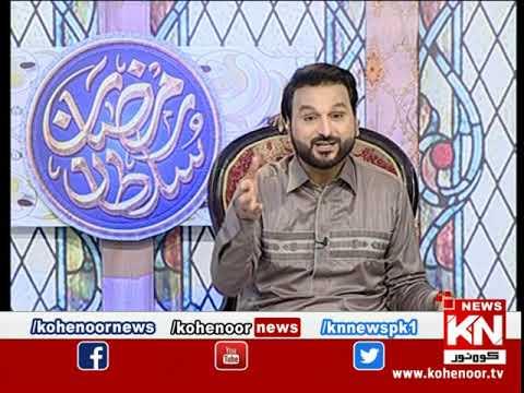Ramadan Sultan Iftar Transmission 26 April 2021 | Kohenoor News Pakistan
