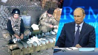 РУССКИЙ МИР: Ответ Киборгов Путину в прямом эфире