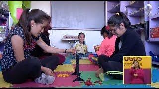 Diálogos en confianza (Sociedad) - Rostros de la niñez en México