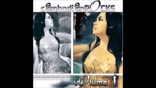 Cambodian Rocks - Volumen 1 [Compilado, full album, 1