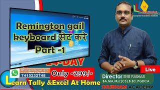 hindi typing keyboard windows 10 - मुफ्त ऑनलाइन