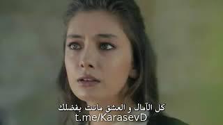 Kara sevda sevgi istirobi Turk serial
