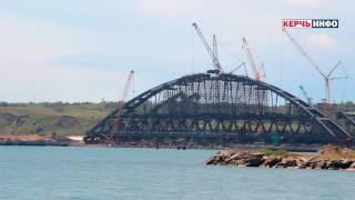 Керченский мост. Финальный монтаж судоходной  ж/д арки