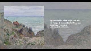 Симфония № 8