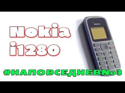 Nokia  i1280