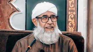 محاضرة من مسجد النقشبندي | فضيلة الشيخ فتحي أحمد صافي | الجزء الثاني