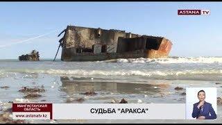 Севший на мель у берегов Актау танкер «Аракс» распиливают на части