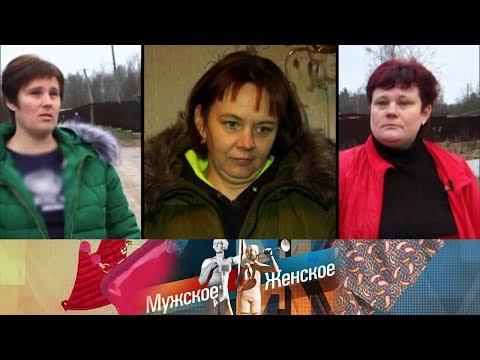 Мужское / Женское - Три мамы маленькой Яны. Выпуск от 15.01.2019