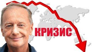 Антикризисный концерт Михаила Задорнова