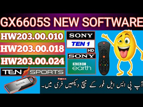NEW POWERVU SOFTWARE||GX6605S HW203 00 015||SONY NETWORK||ASIASAT7