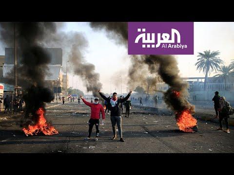 العرب اليوم - شاهد: قنابل قاتلة بحجم علبة الصودا تستخدم ضد المتظاهرين في العراق