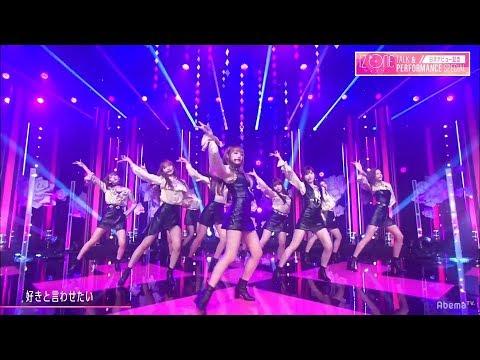 Izone Suki No Iwasekai Lagu Mp3 & Mp4 Video
