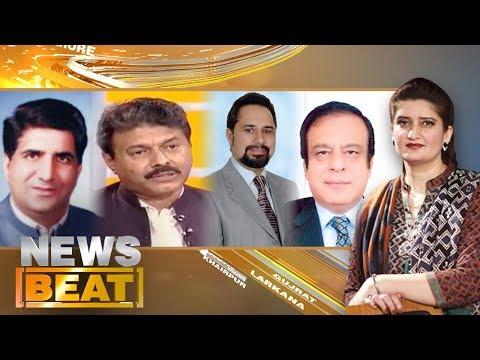 Nawaz Sharif Kehte Hain Mujhe Kyun Nikala? News Beat | Paras Jahanzeb | SAMAA TV | 27 Aug 2017