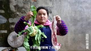 苗大姐棵花菜炒一斤半肉,来把辣椒,吃得够清淡的