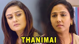 Sonia Agarwal talks to her son   Thanimai Tamil Movie Scenes   Sandy's past revealed