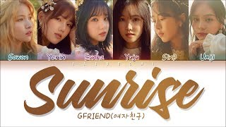 GFRIEND(여자친구)   SUNRISE (해야) (Color Coded Lyrics EngRomHan가사)