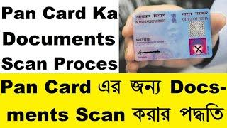 Pan Card Documents Scanning Process | Pan Card Ka Liye Documents Kaise Scan Kare