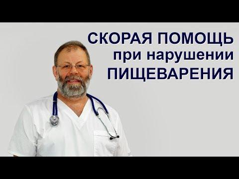 Гепатит hbs отрицательный