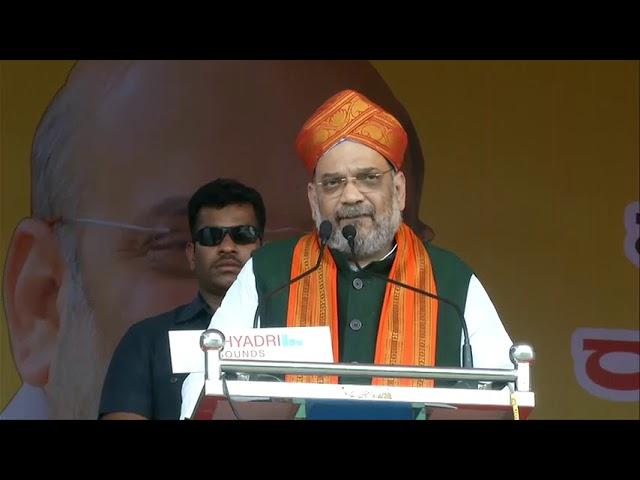 WATCH : Amit Shah addresses public meeting in Davanagere, Karnataka