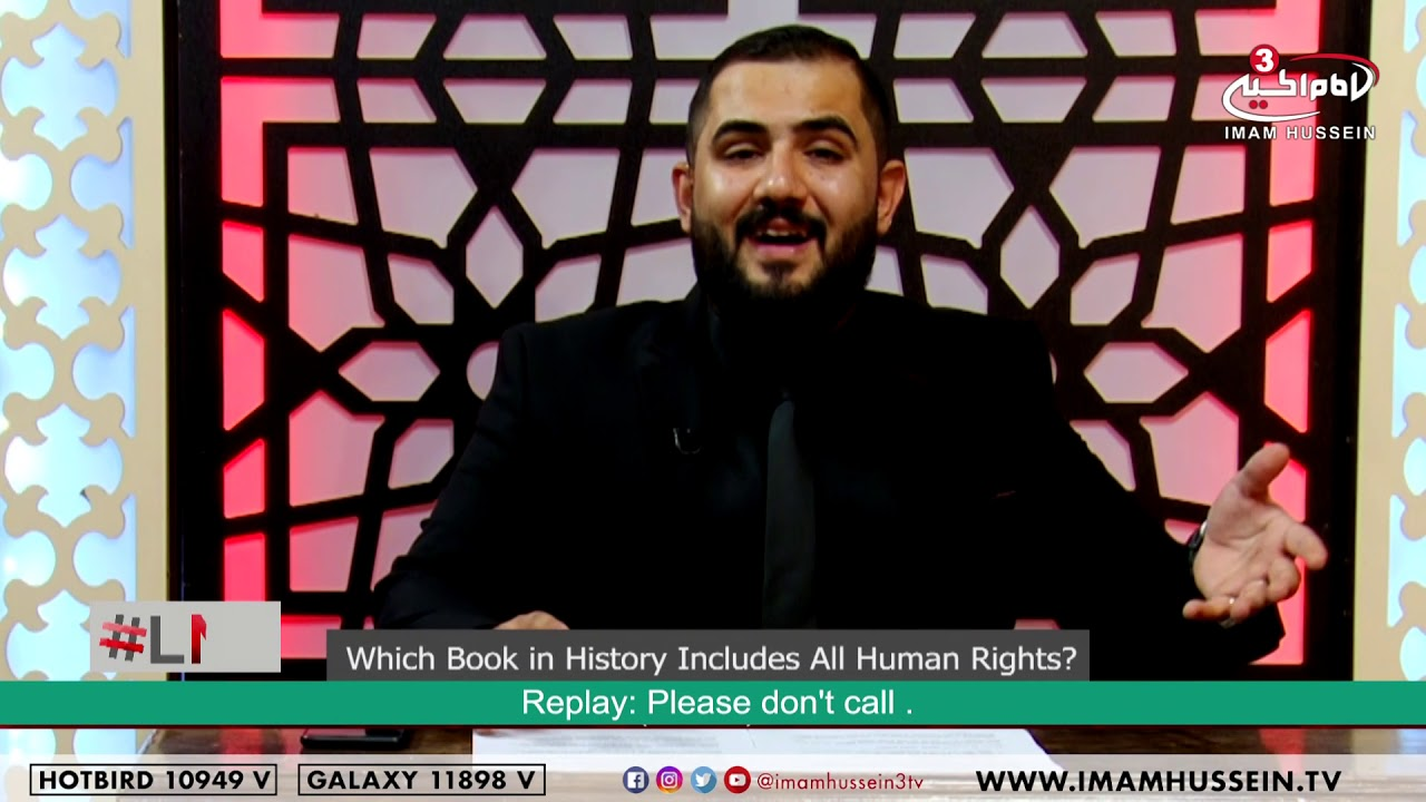 Which book in history includes all human rights?