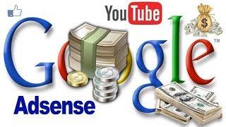 Пришел Код Google AdSense. Came Google AdSense Code.  来了谷歌广告代码.