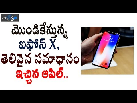 iPhone X Screen Temporarily Freezes In Cold Weather, Apple Promises Fix - Telugu Tech Guru