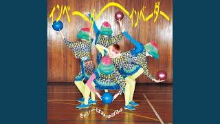 Mondai Girl (もんだいガール) (Extended Mix) - Kyary Pamyu
