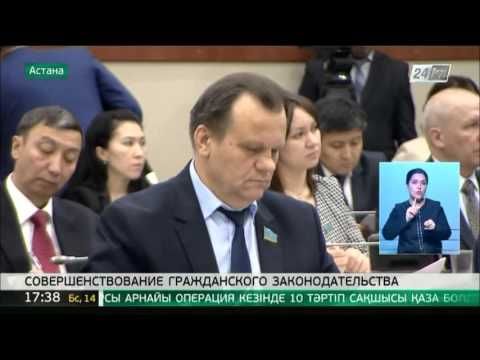 В Казахстане изменят процедуру раздела имущества при разводе