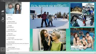 "Ольга и Евгений Батраковы ""коротко о бизнесе"""