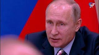 Президент Владимир Путин провел заседание Совета по стратегическому развитию и приоритетным проектам