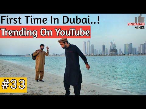 First time in Dubai ke |Zindabad vines|2020 pashto Funny video