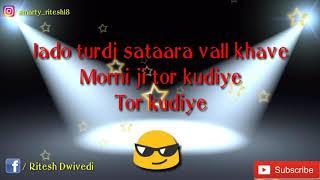 Daru badnaam karti    best whatsapp status    Mr jatt    Ritesh