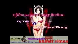 តន្រ្តី Remix ស្រុុកថ្មពួក by Dj Det Ft Dj Phan Rong for dancing 2016