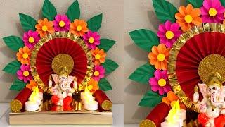 DIY -Eco Friendly Ganesh Makhar Decoration Ideas- Ganapathi Makhar 2020 -Ganapathi Mandap Decoration