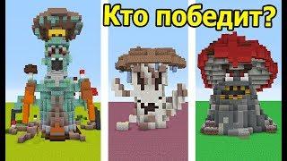 РАУНД №3 - БИТВА СТРОИТЕЛЕЙ за 3000 РУБЛЕЙ! - ИГРА №3