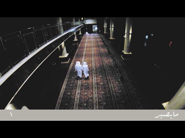 """برنامج """"مايصير"""": حلقة تتناول ظاهرة التصوير والنشر على مواقع التواصل"""