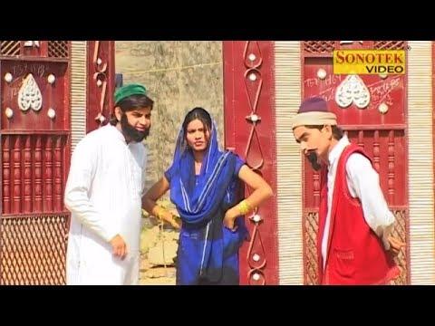 शेखचिल्ली की सुपरहिट कॉमेडी  Shekhchilli Superhit Comedy    Funny Maina Comedy