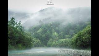 雨中遊走上高地 全身濕晒凍到痺 // 日本攝影之旅 // 長野行 Day2 // 日本風景攝影 // 上高地 (中文字幕)