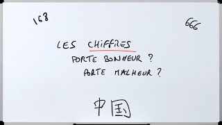 Chiffres chinois et superstitions �