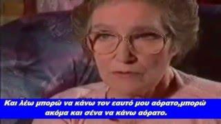 Η ΜΑΡΤΥΡΙΑ ΜΙΑΣ ΜΑΓΙΣΣΑΣ ΤΟΥ ΣΑΤΑΝΑ