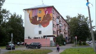 Пострадавший от рук вандалов фасад с панно с изображением Сергея Рахманинова закрасили