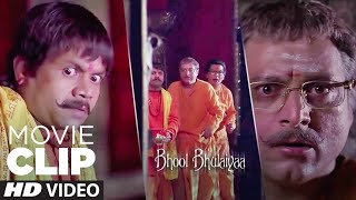 Ami Manjulika!   Bhool Bhulaiyaa   Movie Clip   Akshay Kumar, Vidya Balan