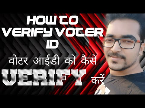 15 OCT se pahle kr lo Voter ID verify nai to ho jayega band | Technical Touch |