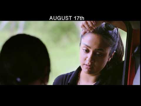 Jhansi Movie Promo 1