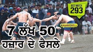 #293 Final Match Sarhala Vs Royal King Usa  Mothada (Jalandhar) Kabaddi Cup 16 Feb 2018
