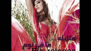 Najwa Karam - Mafi Nawm 2011(High Quality) نجوي كرم - مافي نوم