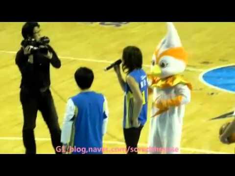Jang Geun Suk YEPP Festival - Basketball