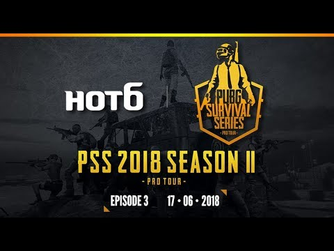 HOT6 2018 PUBG Survival Series Season2 Pro Tour : Episode 3 | Group A