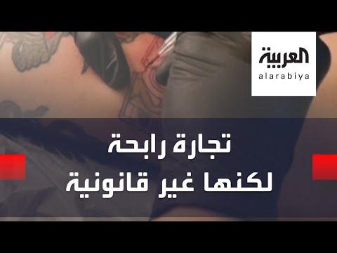 العرب اليوم - شاهد: لماذا تمنع كوريا الجنوبية رسم الوشوم؟
