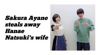 [Kamisama ni natta radio] Sakura Ayane steals away Hanae Natsuki's wife